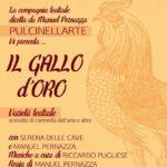 Il Gallo d'Oro – Commedia dell'Arte della Compagnia di Manuel Pernazza
