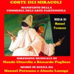 """""""La Corte dei Miracoli"""" spettacolo ospite di PulcinllArte"""